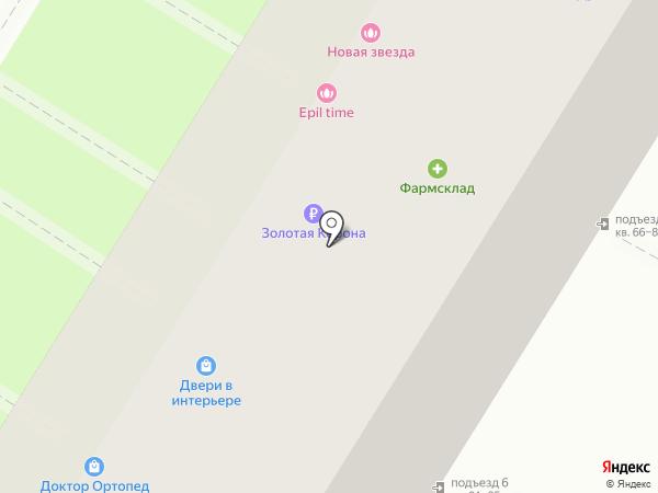 Новая звезда на карте Энгельса