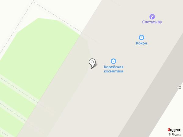 Мясная лавка на карте Энгельса