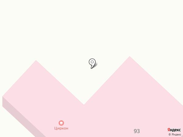 ЦИРКОН на карте Энгельса