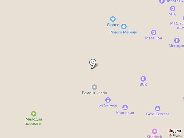GSM service на карте Энгельса