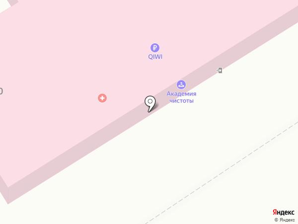 Академия чистоты на карте Энгельса