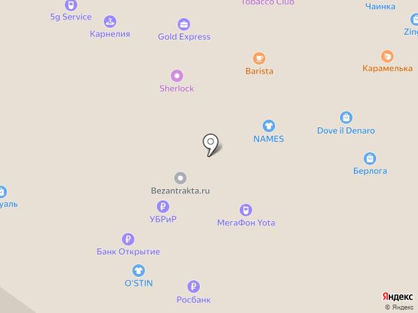 Банкомат, Росбанк, ПАО на карте Энгельса
