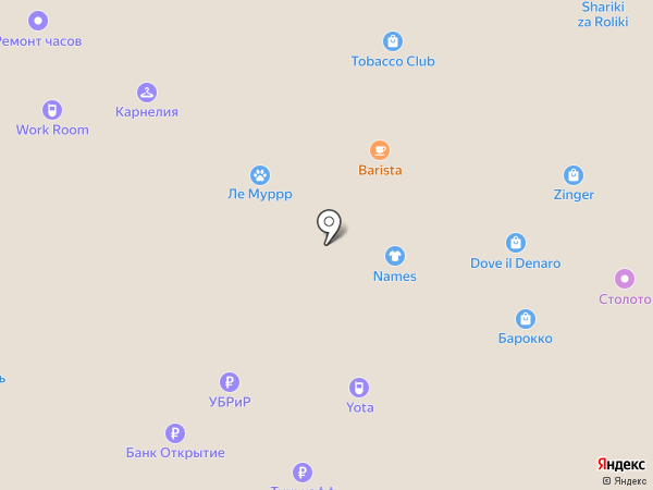 Саратовская дирекция театрально-зрелищных касс на карте Энгельса