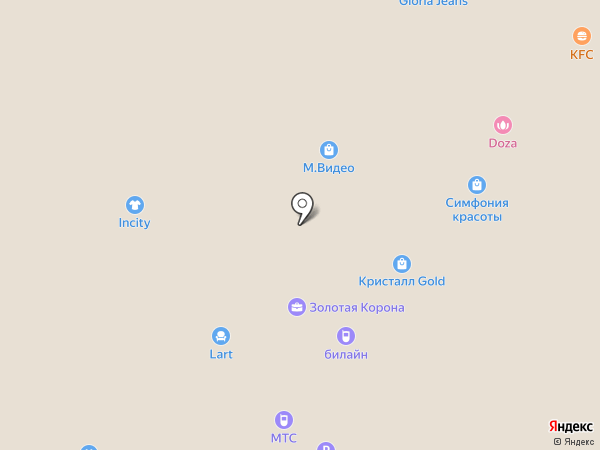 Билайн на карте Энгельса