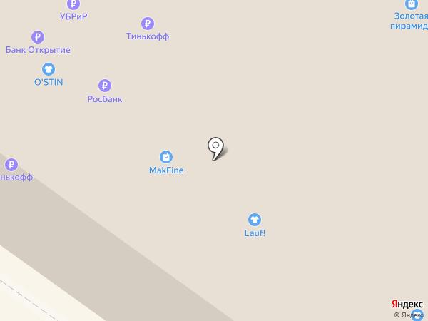 LAUF на карте Энгельса