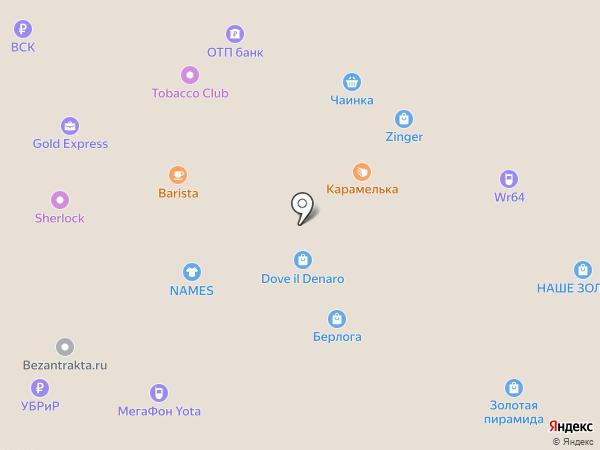 БАРОККО на карте Энгельса