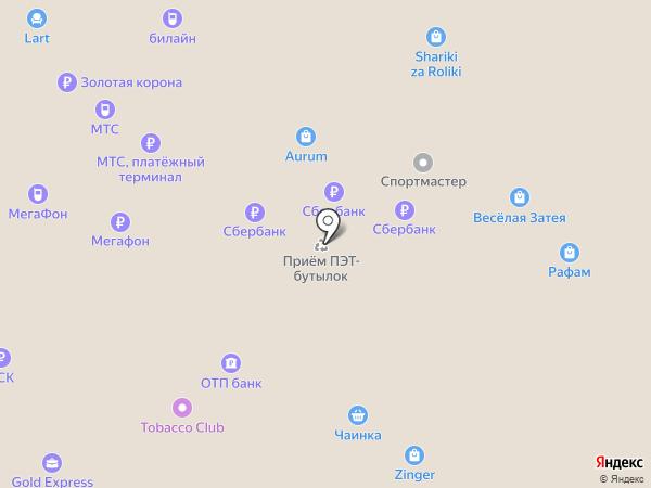 Calipso на карте Энгельса