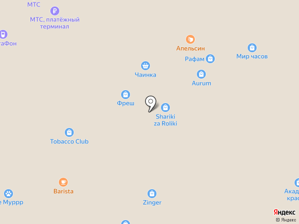 Вкусная помощь на карте Энгельса
