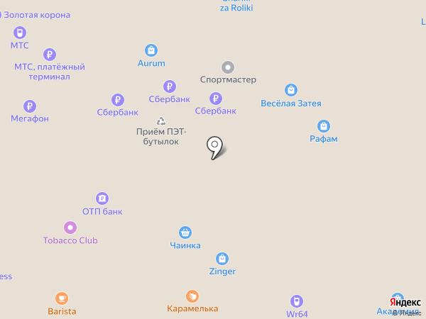 Сеть магазинов чая и кофе на карте Энгельса