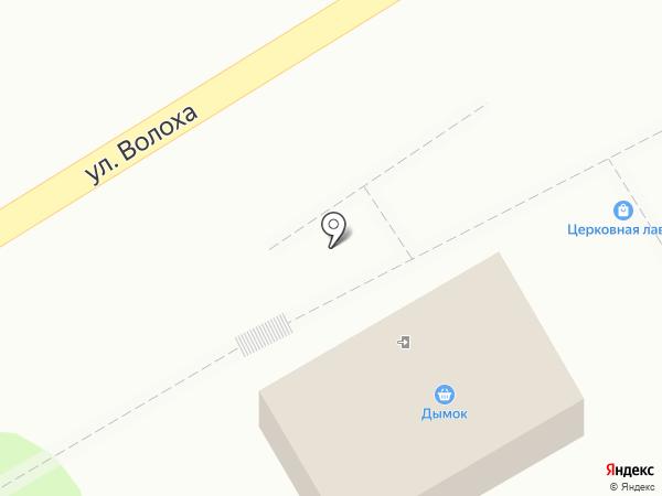 Ермолино на карте Энгельса