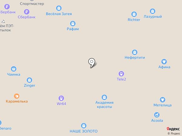 Академия красоты на карте Энгельса