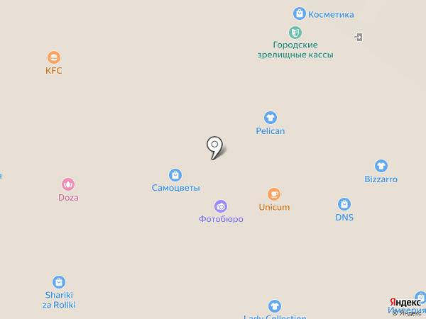 Фотосалон на карте Энгельса