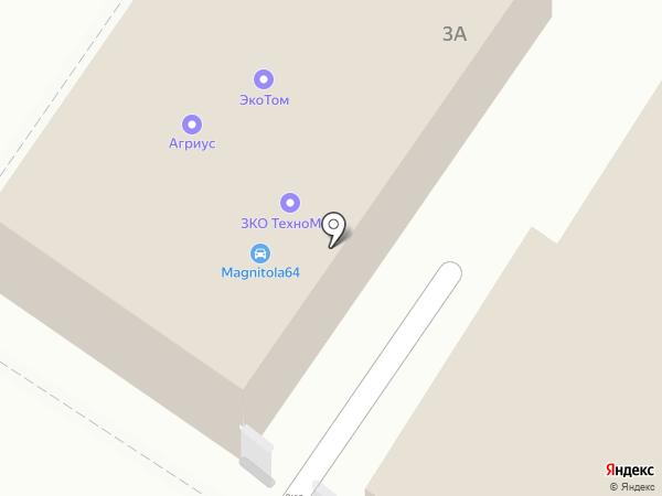 Ревворк на карте Энгельса
