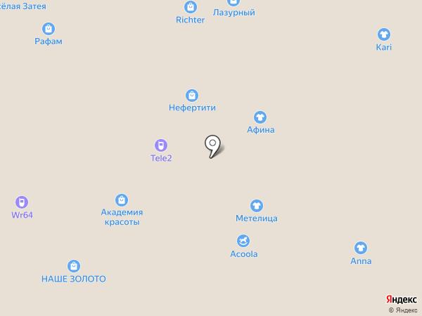 Acoola на карте Энгельса