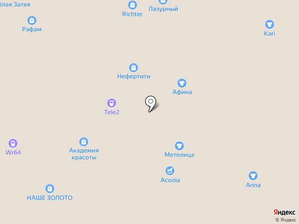 Метелица на карте Энгельса