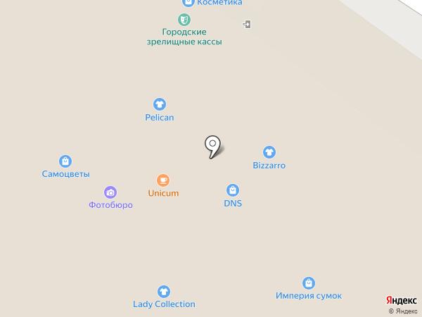 DNS на карте Энгельса
