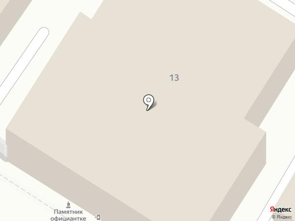 Пивная Штоллен на карте Энгельса
