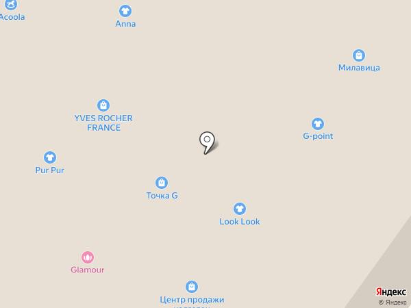 Look Look на карте Энгельса
