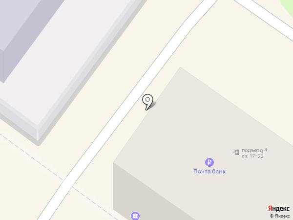Банкомат, Почта Банк, ПАО, филиал в г. Саратове на карте Энгельса