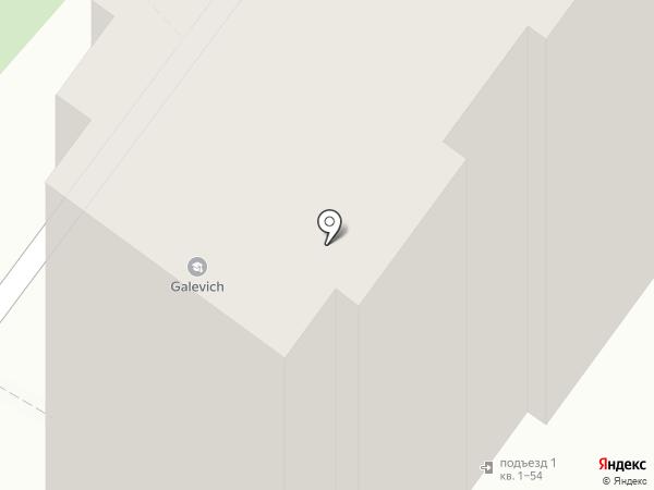 Имиджмейкер на карте Энгельса