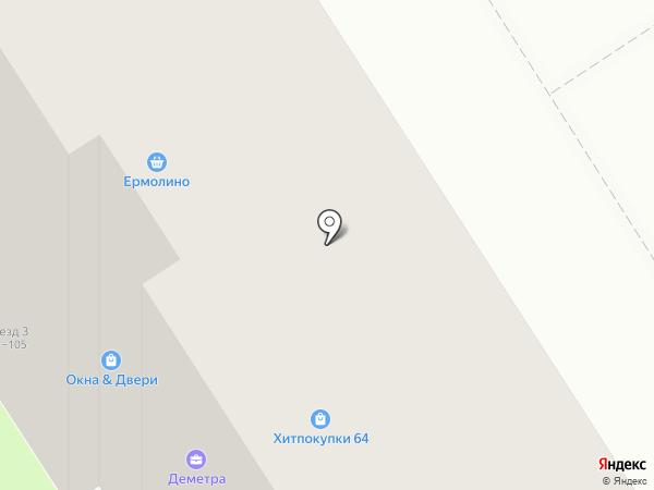 Юрист Консалт Групп на карте Энгельса