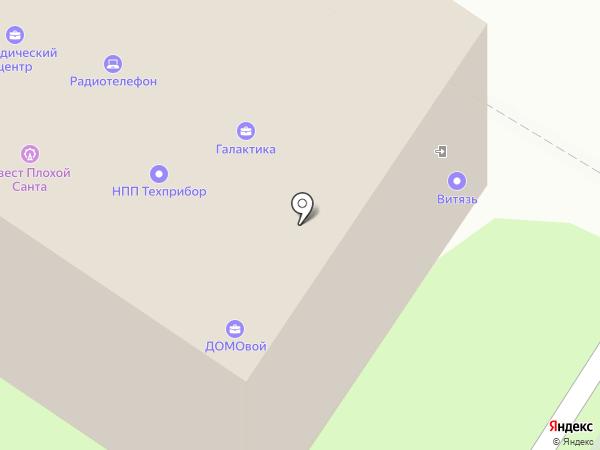 Росгосстрах банк, ПАО на карте Энгельса