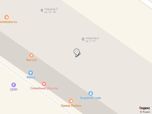 GO на карте Энгельса