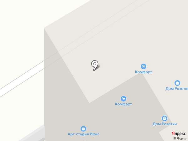 appleheal.ru на карте Энгельса