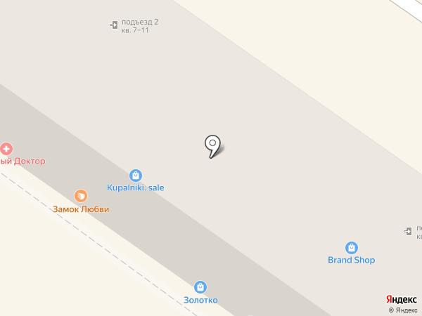 Банкомат, Альфа-банк на карте Энгельса