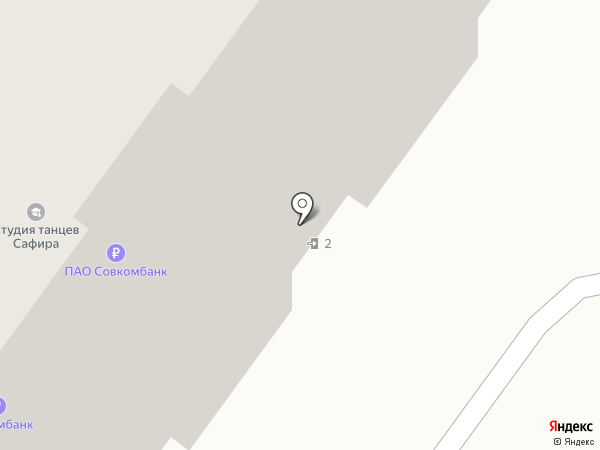 Nail Street на карте Энгельса