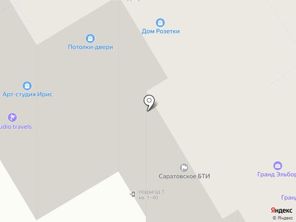 Гагаринское, ТСЖ на карте Энгельса
