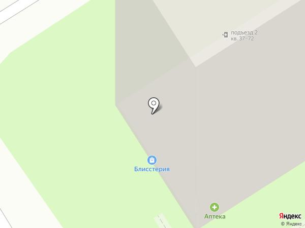 Галина на карте Энгельса