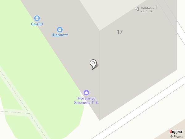Нотариус Хлюпина Т.В. на карте Энгельса