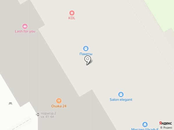 Гагаринское на карте Энгельса