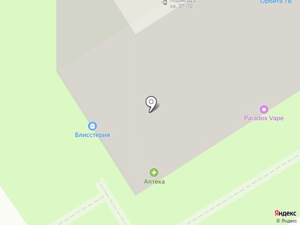Аптека низких цен на карте Энгельса