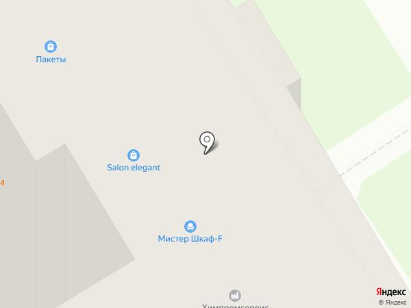 Магазин хозяйственных товаров и одноразовой посуды на карте Энгельса