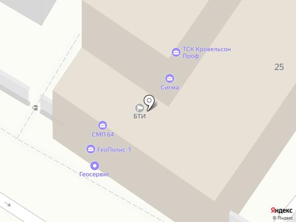 АБРИС на карте Энгельса