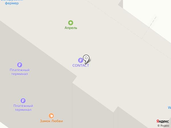 Аптечный склад на карте Энгельса