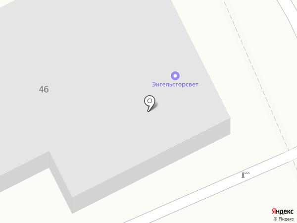 Энгельсгорсвет, МКП на карте Энгельса