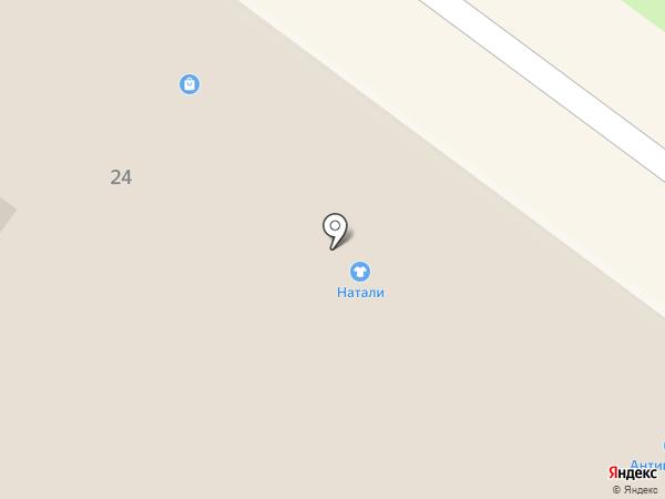 Антикварный магазин на карте Энгельса