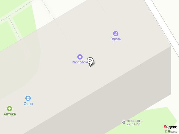 Сатори на карте Энгельса
