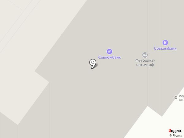 Тополёк на карте Энгельса
