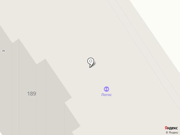 Лотос на карте Энгельса