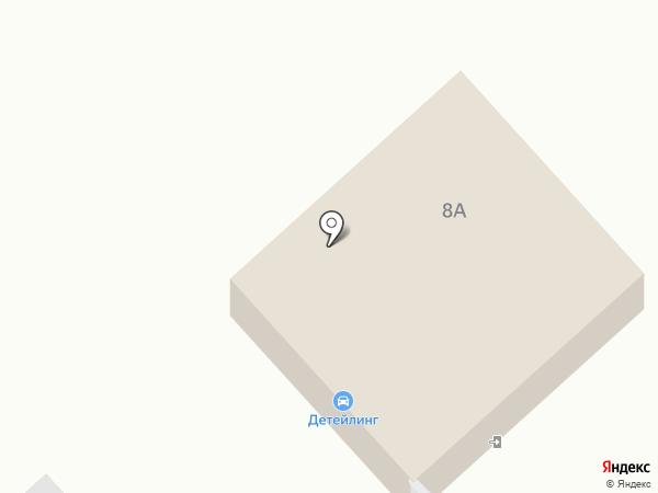 Дайвер на карте Энгельса