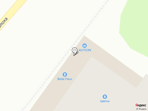 Светоцентр на карте Энгельса