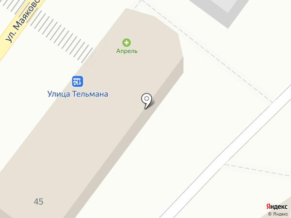 Ирис на карте Энгельса