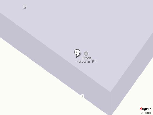 Детская школа искусств №1 на карте Энгельса