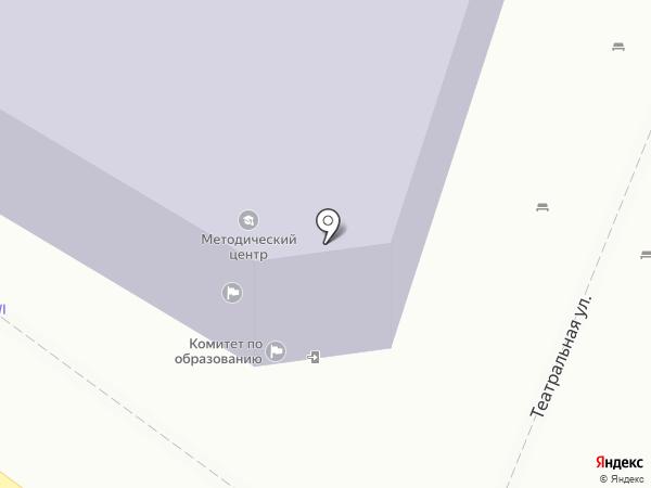 Саратовский Областной Центр медицинской профилактики, ГБУЗ на карте Энгельса