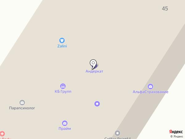 ФизКульт на карте Энгельса