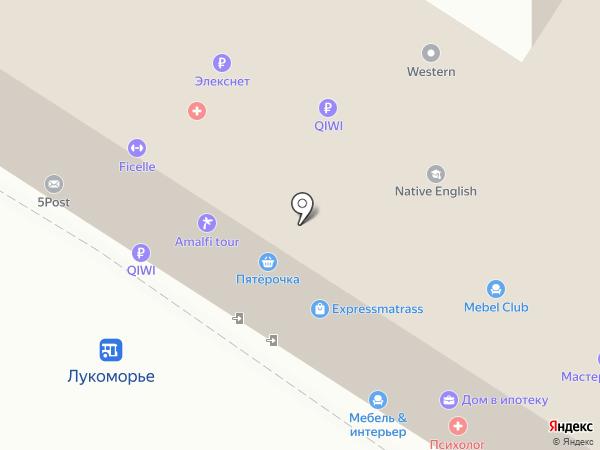 Константа на карте Энгельса